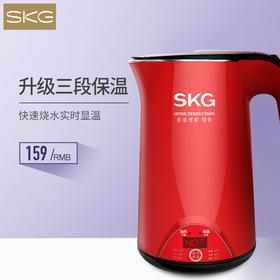 SKG8068电水壶 | 三段保温,实时温显