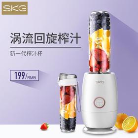 【新品】涡流回旋榨汁,新一代榨汁杯 SKG2508榨汁机