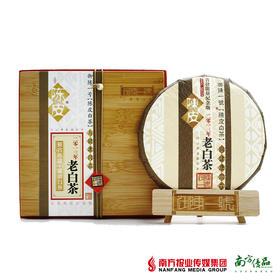 【首发限量纪念版】陈皮白茶2013年老白茶400g【拍前请看温馨提示】