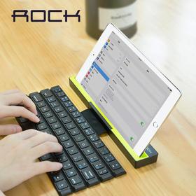 【为思礼】ROCK 多功能卷轴式蓝牙键盘 苹果ipad iPhone便携多设备无线通用(预售4月发货)
