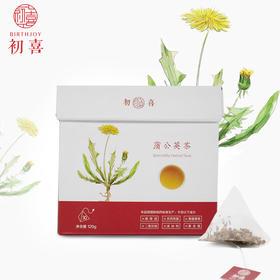 初喜蒲公英茶 疏通乳腺祛火消炎的茶