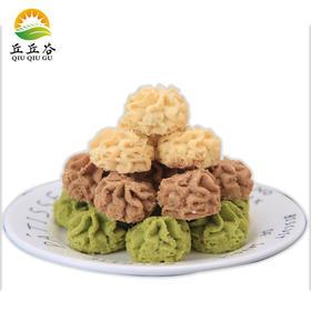 建德思味王 纯手工制作曲奇饼干 烘焙饼干 560g