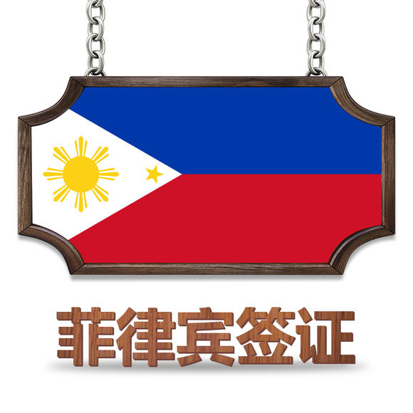 菲律賓結婚證長啥樣