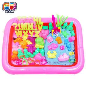 【专为宝宝设计的早教益智玩具】摩彩太空玩具沙 零添加 无气味 圆孩子一个沙滩梦