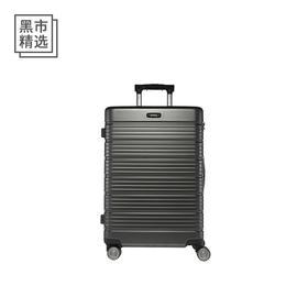 NTNL 多功能行李箱 商务登机箱 自带手机支架 内置充电宝空间