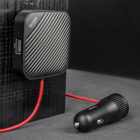 bcase  share-前后四口车载充电器汽车用品