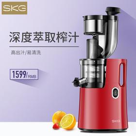 【新品】A8 plus原汁机 | 双进料口,专利压榨系统高出汁