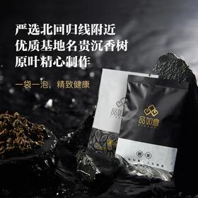 品如意沉香茶 2018新茶 天然花香豆香 伴手礼 50g 顺丰包邮