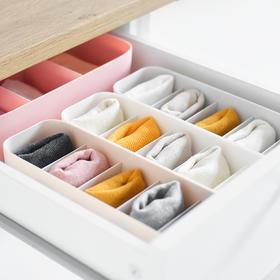 分格收纳盒袜子收纳内衣整理盒  文具