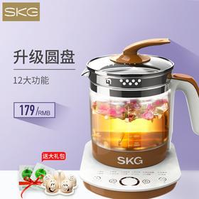 SKG8056养生壶 (赠品用,单拍不发货)