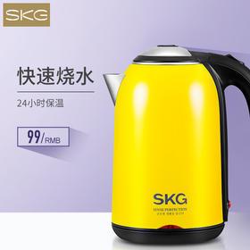 SKG8045电热水壶 | 快速烧水,24小时保温