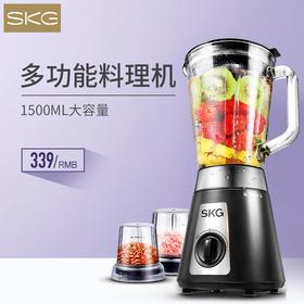多功能料理机 | 豆浆、搅拌、研磨、辅食一机搞定,配研磨杯、绞肉杯,SKG1290
