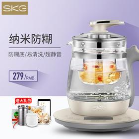 【新品】SKG8153养生壶 | 1200W大功率,防糊底,配玻璃炖盅、滤网