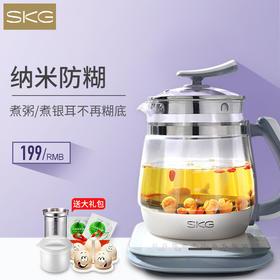 SKG8081养生壶 | 升级不粘材质,美味不再糊底