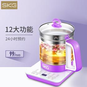 【限量拼团】SKG8057 | 12大功能,24小时预约