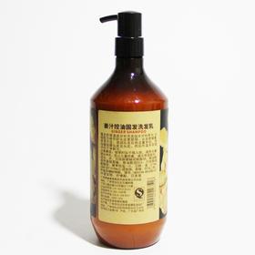 姜汁控油固发洗发乳