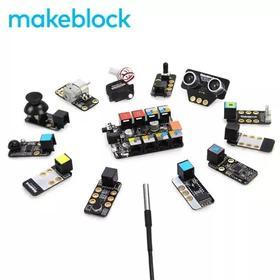 Makeblock 电子传感器套装  DIY套件