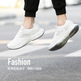 【能量缓震科技】龙纹新爆米能量滴子双重缓震运动鞋