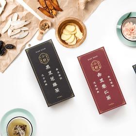 【小轩茶】大道药茶升级版|口味更佳入喉顺滑|佛系白领必备|御医药茶|轻松养生以药入茶|五款体征可选