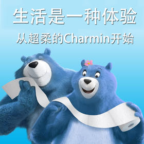 Charmin双层厕纸  30卷/袋