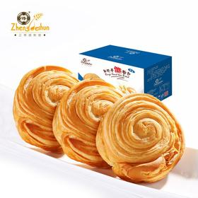 手撕面包1000g每箱 早餐营养方便食品软口袋面包