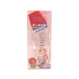 日本Bellaleo防胀气奶瓶