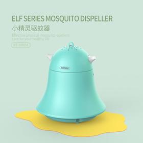 RT-MK04 小精灵驱蚊器
