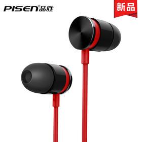 带电青年-入耳式立体声有线耳机C001 多色可选