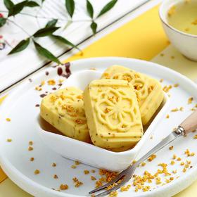 吃进一个秋天的桂花香 | 味BACK 杭州桂花糕 清爽不噎口 200g