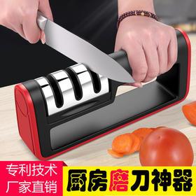 旗舰款 家用快速磨刀器 厨房小工具磨刀石 多功能金刚石切菜磨刀神器
