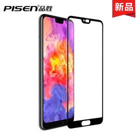 华为 P20/P20Pro/V9play/荣耀9i/荣耀Play 保护膜 手机超薄精品防爆玻璃贴膜