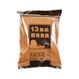 【新时代军粮】13式压缩饼干套餐
