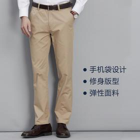 【阿玛尼同厂】手机生活新概念弹力休闲裤