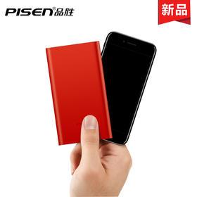 Color Box 移动电源 10000mAh 聚合物电芯 苹果安卓双输入