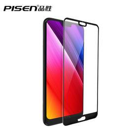 华为 P20Pro/V9play/荣耀9i/荣耀Play 保护膜 手机超薄精品防爆玻璃贴膜