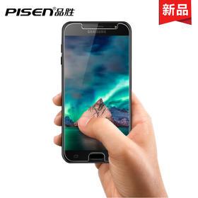 三星盖世C8 保护膜 手机超薄精品防爆玻璃贴膜