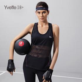 【背有特色性感吸睛】Yvette薏凡特性感网纱美背运动上衣TW110013
