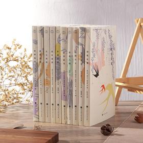 《漫说文化丛书》丨 现当代华语散文精华,名家选编,97位名家、434篇佳作