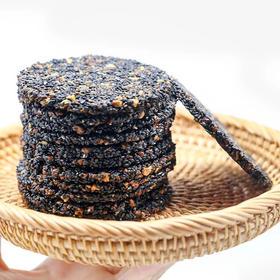 蜂蜜红枣核桃芝麻饼纯手工无添加糕点健康养生