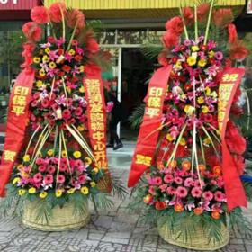 竹篮子开业花篮大型淘米篮