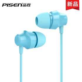 带电青年-入耳式立体声有线耳机A001 多色可选