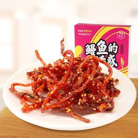 香辣鳗鱼丝  肉质鲜美细嫩,配上蜜汁红油和芝麻碎,更让人欲罢不能