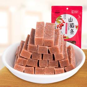 手工0添加  山楂条    开胃消食,软糯适中,酸甜美味,宝宝都可以放心吃