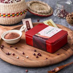 祛湿瘦身|红豆薏米水 30倍浓缩工艺 高提纯 低热不发胖 40g/盒(20包)包邮