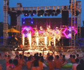 A 苏州太湖国家湿地公园沙滩水世界-奇幻星光电音节(不退不换,看详情!)
