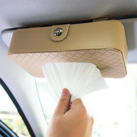 小白菜  升级纸巾盒汽车用品