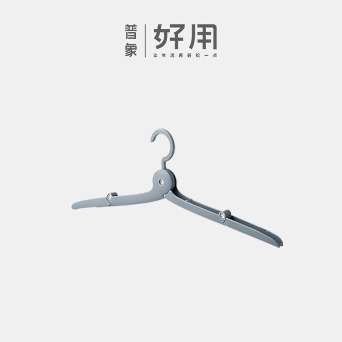 【原创设计 5个入】旅行迷你伸缩便携折叠衣架