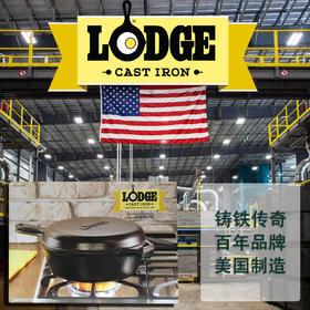 Lodgeironcast 铸铁锅 3L