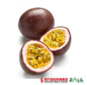 【酸酸甜甜、气味芬芳】越南百香果 3斤【拍前请看温馨提示】