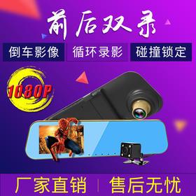 【亮视线】J10后视行车记录仪(赠送16G内存卡一张)汽车用品